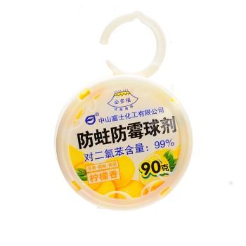 【积分】富士防霉防蛀球剂(防虫饼)