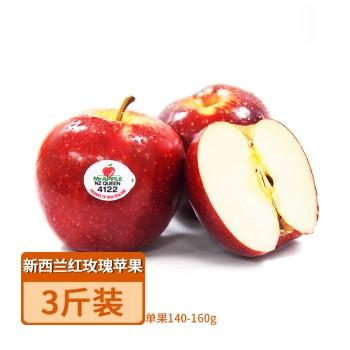 【亚博下载地址】新西兰  QUEEN红玫瑰苹果3斤装(约10个单果140-160g)80587