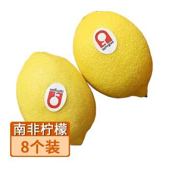 【亚博下载地址】南非 进口柠檬(19050)江楠