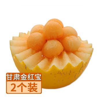 【亚博下载地址】甘肃 民勤金红宝黄金蜜瓜2个装约6-7斤 80639