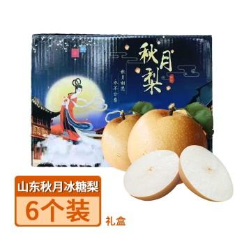 【亚博下载地址】山东 秋月冰糖梨6个礼盒装80602