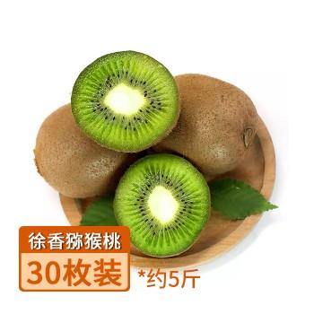 【亚博下载地址】陕西 周至徐香猕猴桃5斤共30枚装 80639 生果不要放冰箱