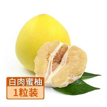 【亚博下载地址】梅州十记果园 白肉蜜柚1粒装(1.8-2.3)