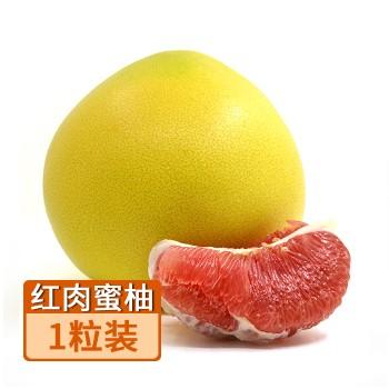 【亚博下载地址】梅州十记果园 红肉蜜柚1粒装(1.8-2.3)