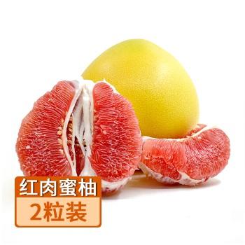 【亚博下载地址】梅州十记果园 红肉蜜柚2粒装(4.5-5.5)