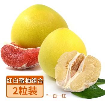 【亚博下载地址】梅州十记果园 一白一红蜜柚2粒装(4.5-5.5)