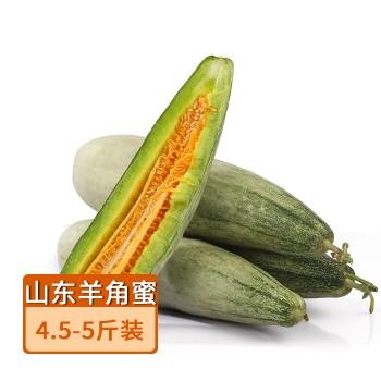 【亚博下载地址】山东 潍坊/蒙阴 上新羊角蜜5斤装