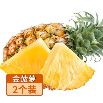 【亚博下载地址】海南  金菠萝2个