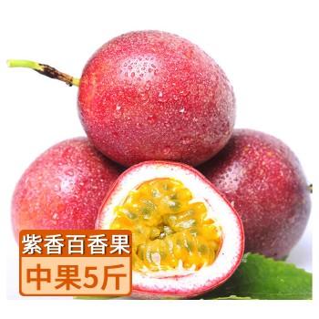【亚博下载地址】江西赣州 紫香百香果 5斤