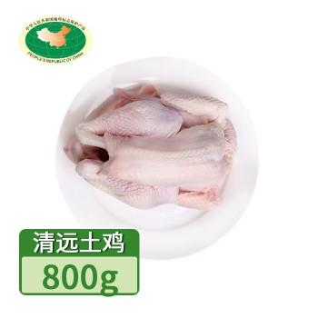 【亚博下载地址】清远 天农金典皇清远鸡土鸡1只800g80420地标产品