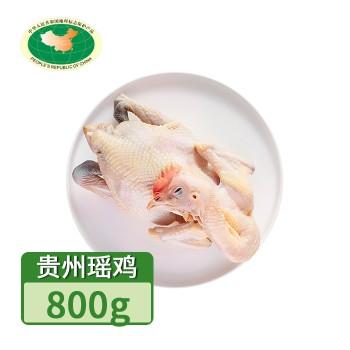 【亚博下载地址】贵州 天农 放养瑶鸡1只800g 80420