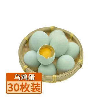 【亚博下载地址】一天一蛋  农家乌鸡蛋 鲜蛋