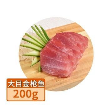 【亚博下载地址】真然星进口太平洋 大目金枪鱼板块 200g 80546适合做日式料理