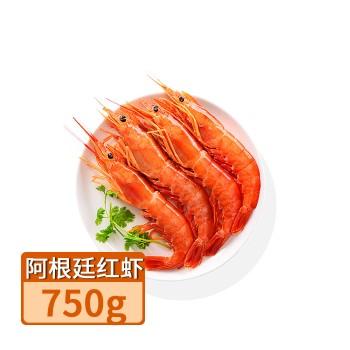 【亚博下载地址】真然星进口阿根廷红虾750g 鲜甜80546舌尖美食