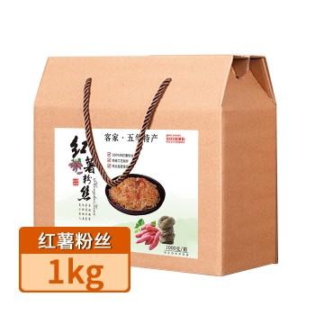 【亚博下载地址】梅州 客家五华高山红薯粉丝1kg  80631
