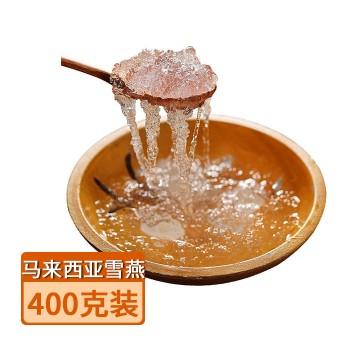 【亚博下载地址】进口马来西亚雪燕400g 80429 可以搭配桃胶皂角米