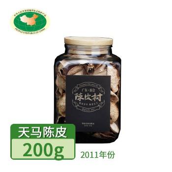 【亚博下载地址】江门 陈皮村 传统生晒2011年天马陈皮200克 80450 地标产品