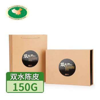 【亚博下载地址】江门 陈皮村 2012年双水陈皮150克黄色礼盒 80450 地标产品