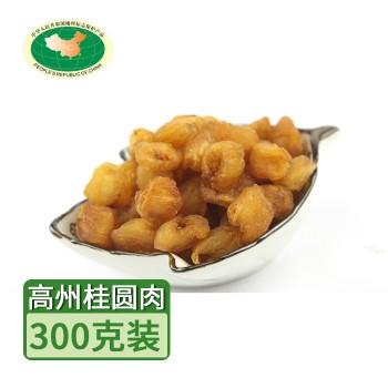 【亚博下载地址】高州 地标商品 桂圆肉300g80526