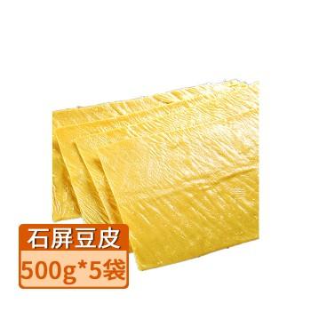 【亚博下载地址】云南 石屏豆腐豆皮干 500g*5袋 80462