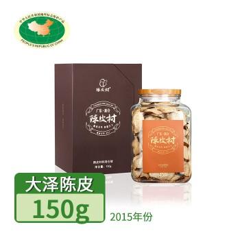 【亚博下载地址】广东新会 陈皮村 标准仓储2015年陈皮150g 玻璃瓶装80542地标商品 醇香