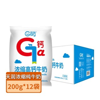 【亚博下载地址】新疆 盖瑞高钙调制乳牛奶200g*12袋 早餐 营养