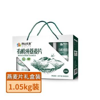 【亚博下载地址】内蒙 阴山优麦有机燕麦片礼盒装1.05kg