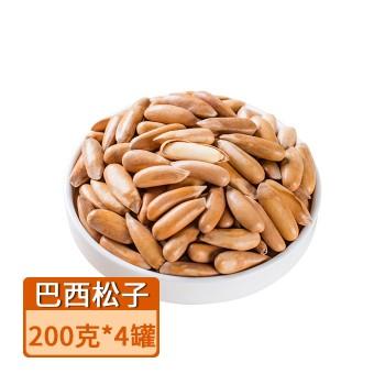 【亚博下载地址】童记 巴西松子200克/罐*4罐坚果松子零食  80462