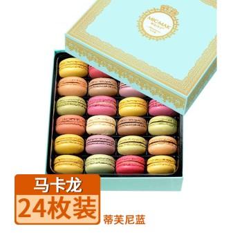 【亚博下载地址】咪克玛卡 马卡龙*24枚 蒂芙尼蓝色包装 80640小资生活白领茶点
