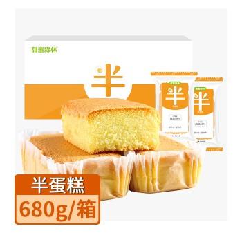 【亚博下载地址】广东 甜蜜森林 半蛋糕680g早餐网红零食夜宵糕点 80640