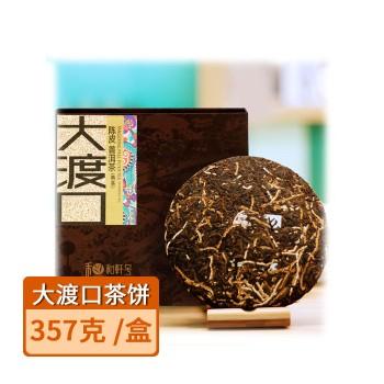 【亚博下载地址】江门 陈皮村 大渡口陈皮普洱茶饼357克/1块80449