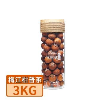 【亚博下载地址】新会 陈皮村 梅江柑普茶3KG 80543精品大红柑普洱