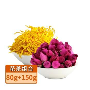 【亚博下载地址】云南 金丝皇菊+金边玫瑰花茶组合套装  80g+150g 80432