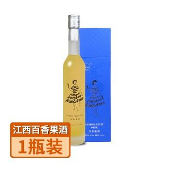 【亚博下载地址】江西 百香果酒 水果酒1瓶装