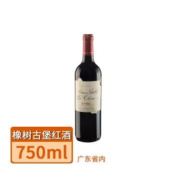 【亚博下载地址】法国 波尔多 AOC级 橡树古堡红酒750ml(广东省内) 80462