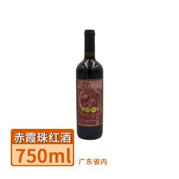 【亚博下载地址】意大利威尼托 奥古斯都赤霞珠红酒 750ml(广东省内) 80462