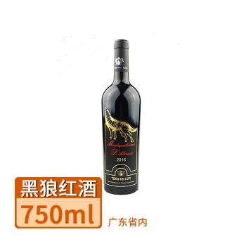 【亚博下载地址】意大利坎帕尼亚 黑狼红酒750ml(广东省内) 80462