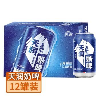 【亚博下载地址】新疆天润 奶啤300ml*12罐装蓝罐 乳酸菌饮料