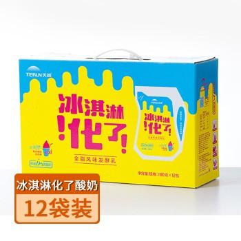 【亚博下载地址】新疆天润 冰淇淋化了酸奶180g*12袋装