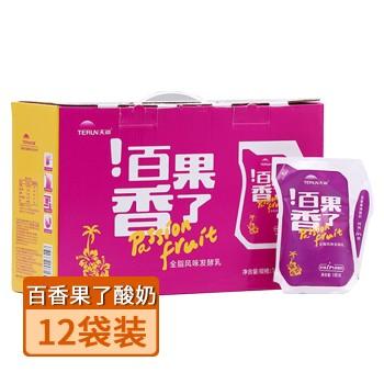 【亚博下载地址】新疆天润 百香果了酸奶180g*12袋装