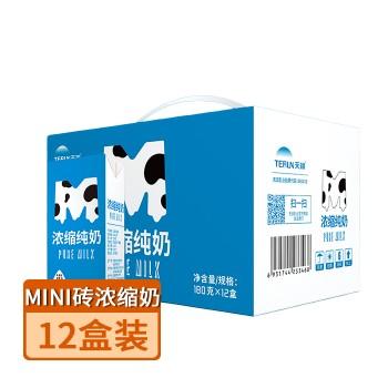 【亚博下载地址】新疆天润 浓缩砖(蓝)MINI砖全脂早餐奶180克*12盒80639