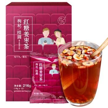 【亚博下载地址】花氏 红枸杞桂圆糖黑姜茶216g 80628 最美自己