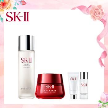 SK-II 护肤套(神仙水230ml+大红瓶80g) 岁末狂欢购