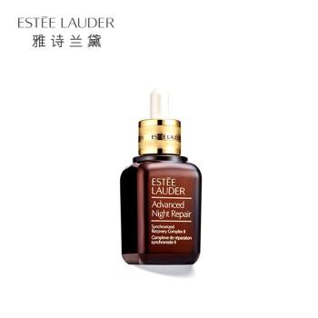 Estee Lauder 雅诗兰黛 特润修护肌透精华露30ml/50ml/75ml